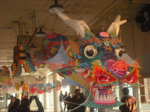 The dragon kite that greets visitors in the first part of the Ai Weiwei exhibition.