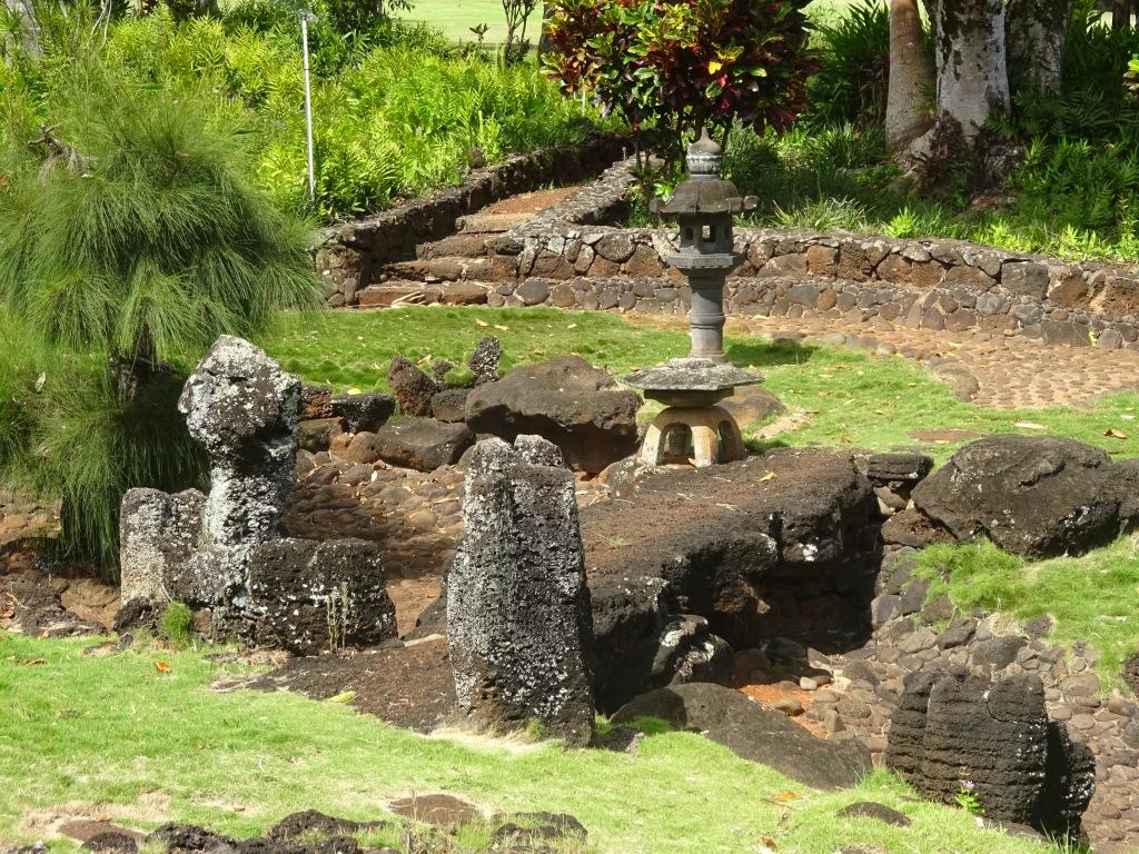 Rock gardens in Kukuiolono Park.